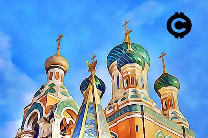 rusko russia